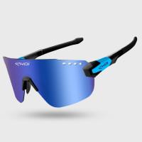 Spordiprillid Ekoi Premium 80 LTD sinine